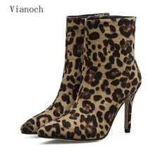 Fashion New Ankle Boots Leopard Women High Heels Pointed Toe Platform Heeled Sexy Party Shoes  wo1808117 chain design block heeled ankle boots