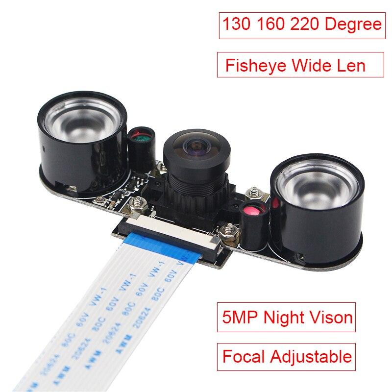 5MP Raspberry Pi 3 Modelo B, modelo B + cámara de ojo de pez de 130 de 160 cámara de 220 grados V5647 noche visión Focal ajustable Webcam Cámara RPI 3