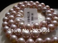 Hot Sell 9 10 MM SALTWATER GENUINE PURPLE PEARL NECKLACE 18 AAA