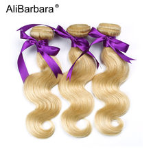 AliBarbara Hair Brazilian Blonde #613 Body Wave Hair 100%Human Hair Weaving 3 Platinum Bundles Hair Free Shipping(China)