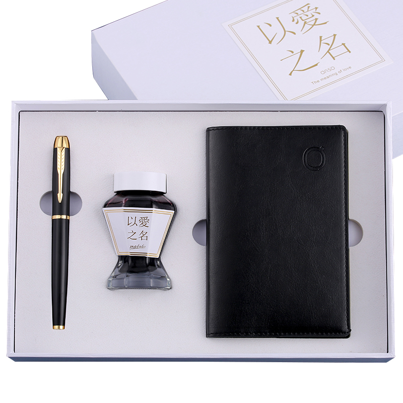 High-end OASO Christmas Gift Fountain Pen with Bottle Ink and Notebook 0.5mm Iraurita Nib Luxury Business Men Gift Set most popular duke confucius bent nib art fountain pen iraurita 1 2mm calligraphy pen high end business gift pens with a pen case