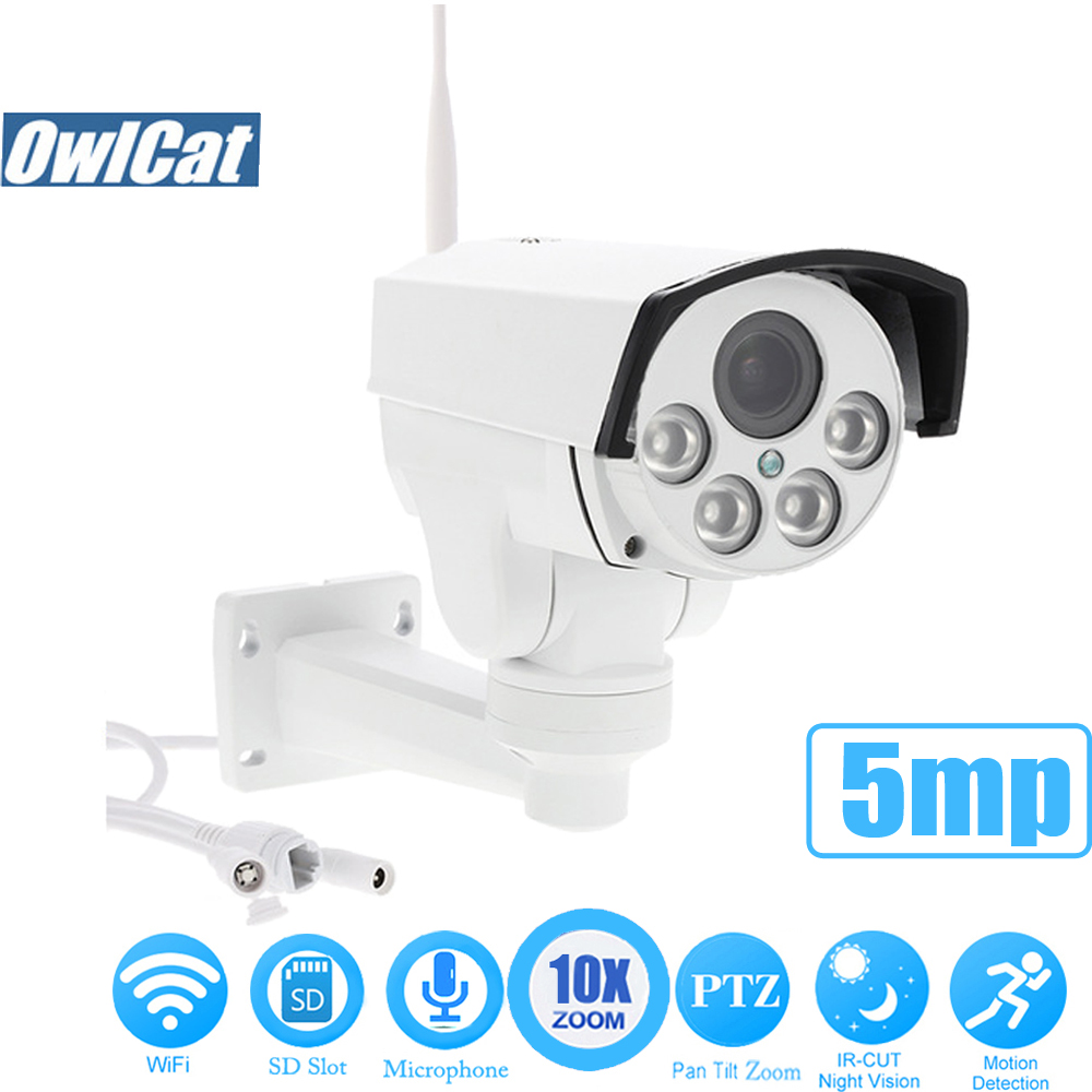 OwlCat HD 10X Zoom Auto focus PTZ IP Camera Outdoor Wifi 2MP 5MP Wireless P2P Audio