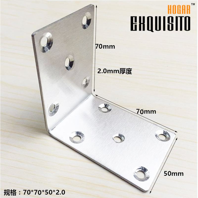 Stainless Steel Angle  Cabinet Hardware Connection Angle Iron Partition Fixed Support Laminates Care 90 Degrees GH70X70X50