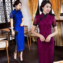 New Arrival Lace Long Cheongsam Retro Traditional Chinese Clothing Short Sleeve Qipao Elegant Chinese Oriental Dresses