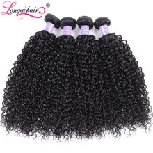 Longqi Hair Hurela Brazilian Curly Human Hair Bundles Remy Hair Weaves 8-26 Inch Natural Black Color 1 3 4 PC LOT Free Shipping(China)