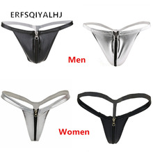Panties For Women Leather Crotchless Locomotive Briefs Men Zipper Erotic Open Thong Sex Latex Underwear