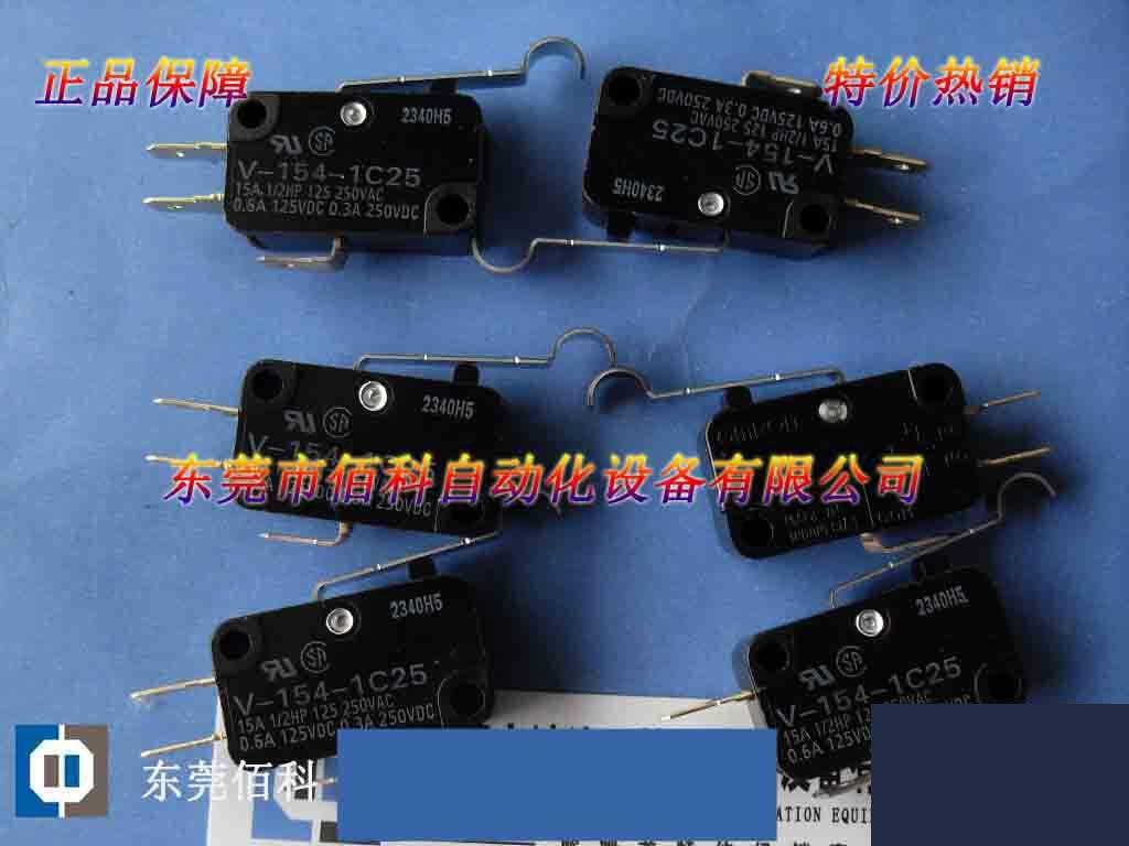 New microswitch V-154-1C25/V-154-1C26New microswitch V-154-1C25/V-154-1C26