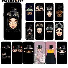 Babaite Oriental Woman In Hijab Face Muslim Islamic Gril Eye