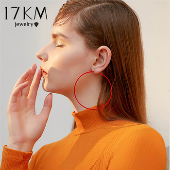 17KM 6 Color Metal Big Circle Hoop Earrings For Women Red Green Yellow Colorful Round Hoop.jpg 350x350 - 17KM 6 Color Metal Big Circle Hoop Earrings For Women Red Green Yellow Colorful Round Hoop Earring Ladies Fashion Jewelry 2019