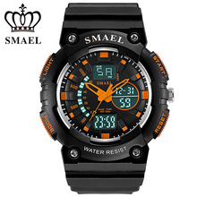 New SMAEL Sport Watch Waterproof Digital Watch Men Military Watch with PU Strap Relogio Masculino relojes hombre Men Gift WS1539