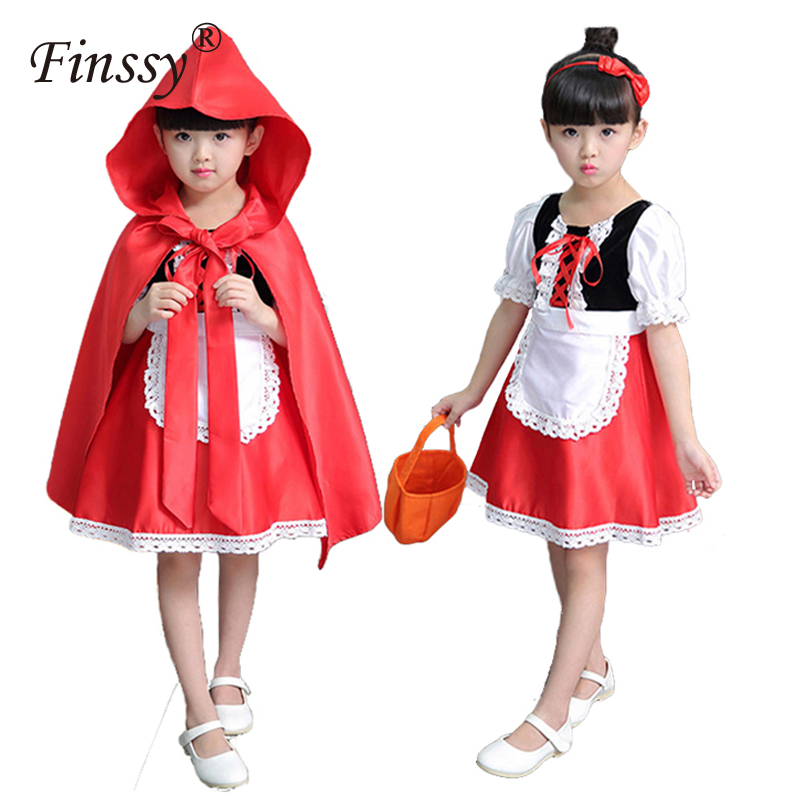 Halloween Party Masquerade Cosplay Red Riding Hood Set Shawl Short-sleeved Dress Very Beautiful Birthday Gift for Girls