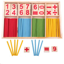 Montessori Wooden Toys Math Calculate Game Sticks Educational Puzzle Building Intelligence Blocks Learning Counting Materials
