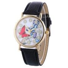 Newly Fashion Design Watch Women s Graceful Butterfly Pattern Ladies PU Leather Band Quartz Wrist Watch