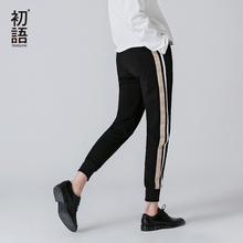 Toyouth Sweatpants Women 2019 Autumn Fashion Srtipe Fleece W