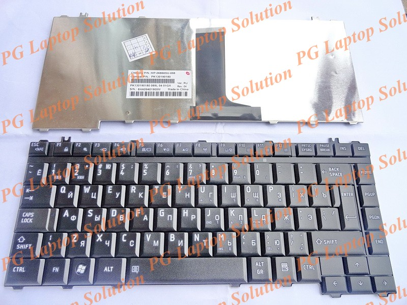 Russian Keyboard for Toshiba Satellite A200 L331 L322 A203 A205 A210 A215 M207 L300 L332 L201 M320 M327 M322 A300 RU ls 3481p m72m hd2400 k000056390 k000051970 k000047450 128mb vga video card for toshiba a200 a205 a215 s205 a300 a305 a500