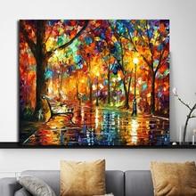 Красочная Ночная Картина на холсте, городской пейзаж, плакат, печать, Современная Настенная живопись, картина маслом для офиса, гостиной, домашнего декора