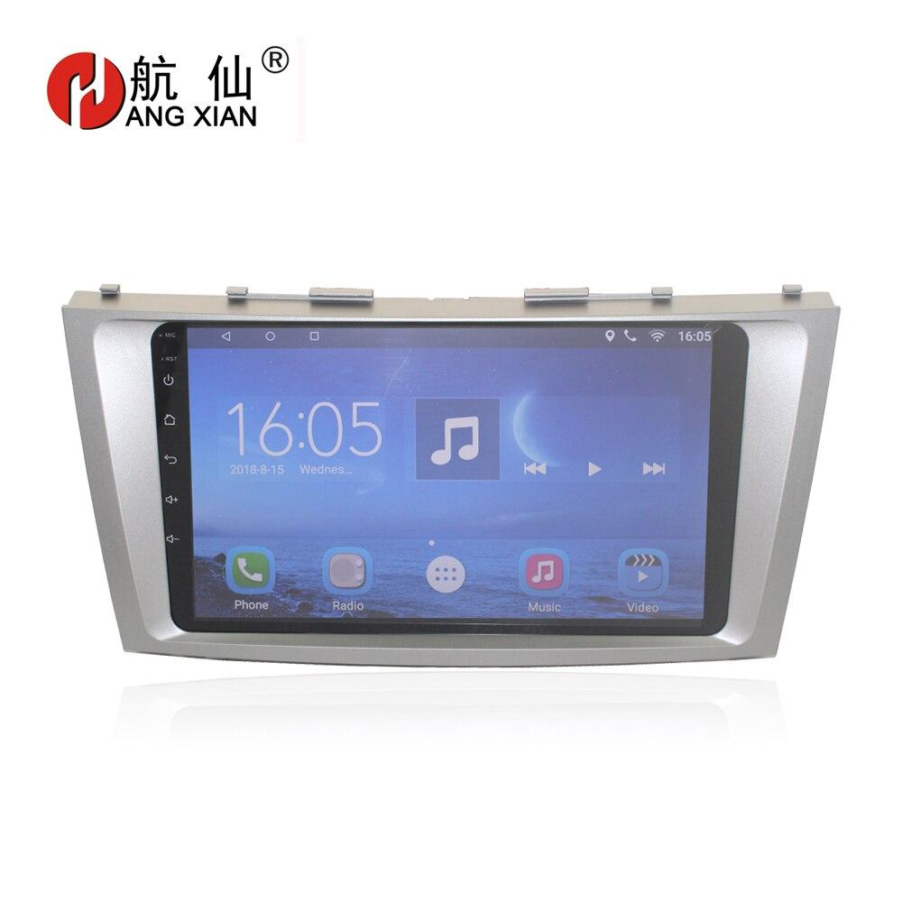 Bway Quadcore Android 7.0 autoradio pour Toyota Camry AURION V40 2006 2007 2008 2009 2010 2011 Voiture Lecteur DVD avec 1g RAM, 16g ROM