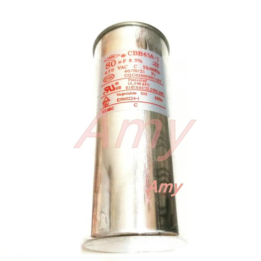 kapacitní odpor spouštěcího kondenzátoru 11 mikrofarad - CBB65 80UF 450V compressor start capacitor air conditioner motor capacitance 50*125
