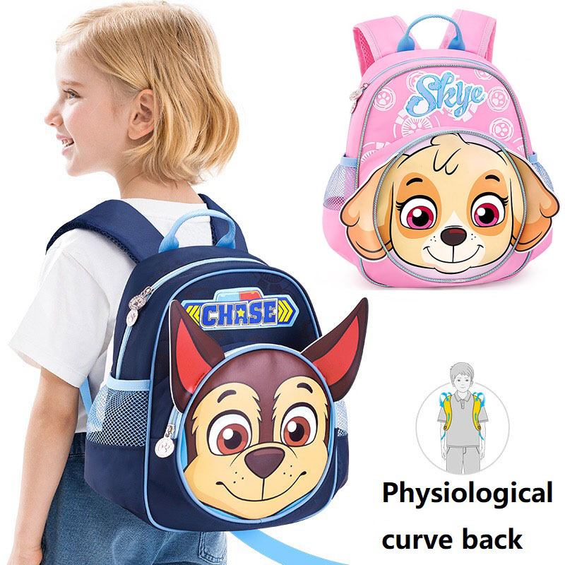 Paw Patrol Backpack Chase Kids Toddler Plush Toy Storage Boy Girl Gift NEW