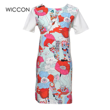 summer dress women s clothing colorful print short sleeves o neck zippers dresses for lady casual