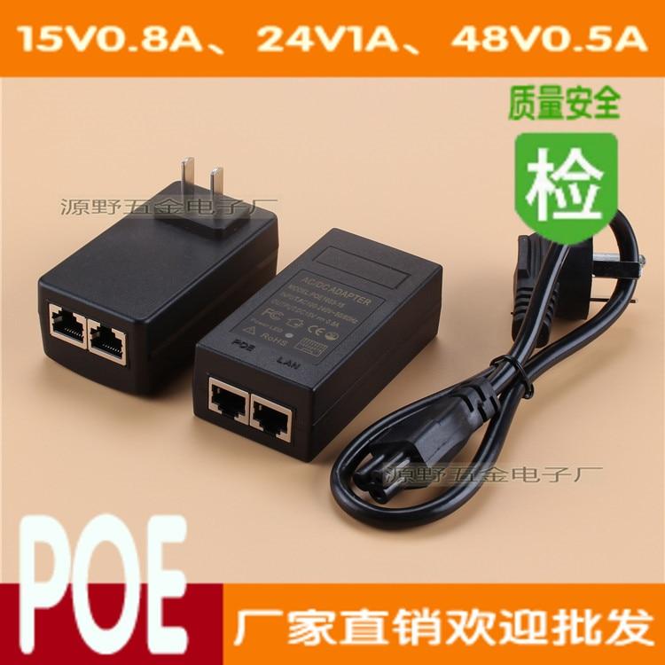 POE Power Supply Module, 12V15V24V48V POE Power Supply, POE Power Supply, Bridge Power, Wireless AP Power Supply