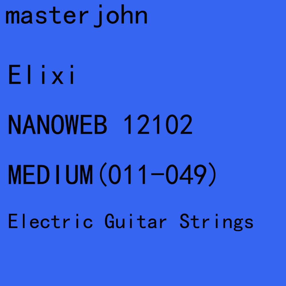 3 sets of elix nanoweb polyweb electric guitar strings anti rust plain steel strings super light. Black Bedroom Furniture Sets. Home Design Ideas