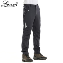 LOMAIYI Reflective Warm Men Pants Waterproof Casual Winter Softshell Work Trousers With Fleece Lining Mens Cargo Pants AM335