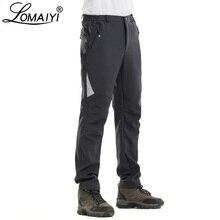 LOMAIYI רעיוני חם גברים מכנסיים עמיד למים מזדמן חורף Softshell לעבוד מכנסיים עם בטנת צמר גברים של מכנסיים מטען AM335