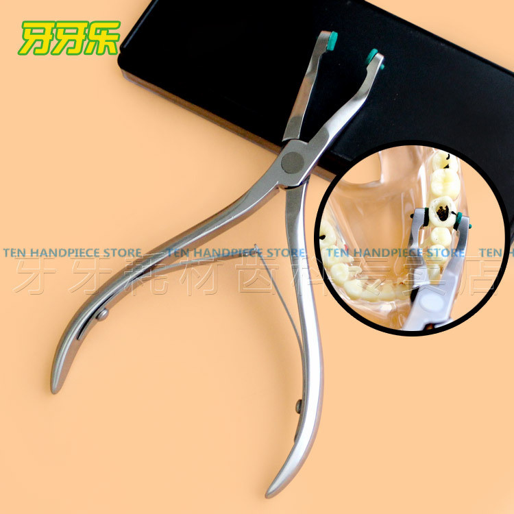 2018 good quality dental tools Temporary tooth demolition forceps Crown pliers Crowning equipment dental equipment dental temporary cement 1 1 polycarboxylate ne prosthetics temporary fixation material for crowns and bridges