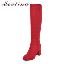 Meotina Women Boots Winter Thick Heel Knee High Boots Zipper Square Toe High Heel Tall Boots Female Shoes New Red Big Size 33-43(China)