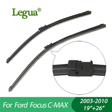 1 set Wiper blades for Ford Focus C-MAX(2003-2007),19