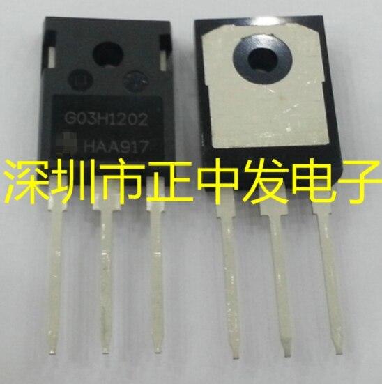 G03H1202 100%new original 5pcs/10pcs g03h1202 100