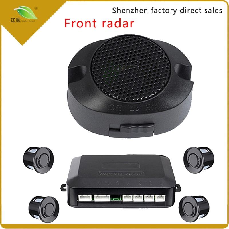 Light Heart 4 Front Sensor Car Auto Detect Front Baffle Obstacle Radar Buzzer Alarm Monitor System Front Parking Sensor Sound Al