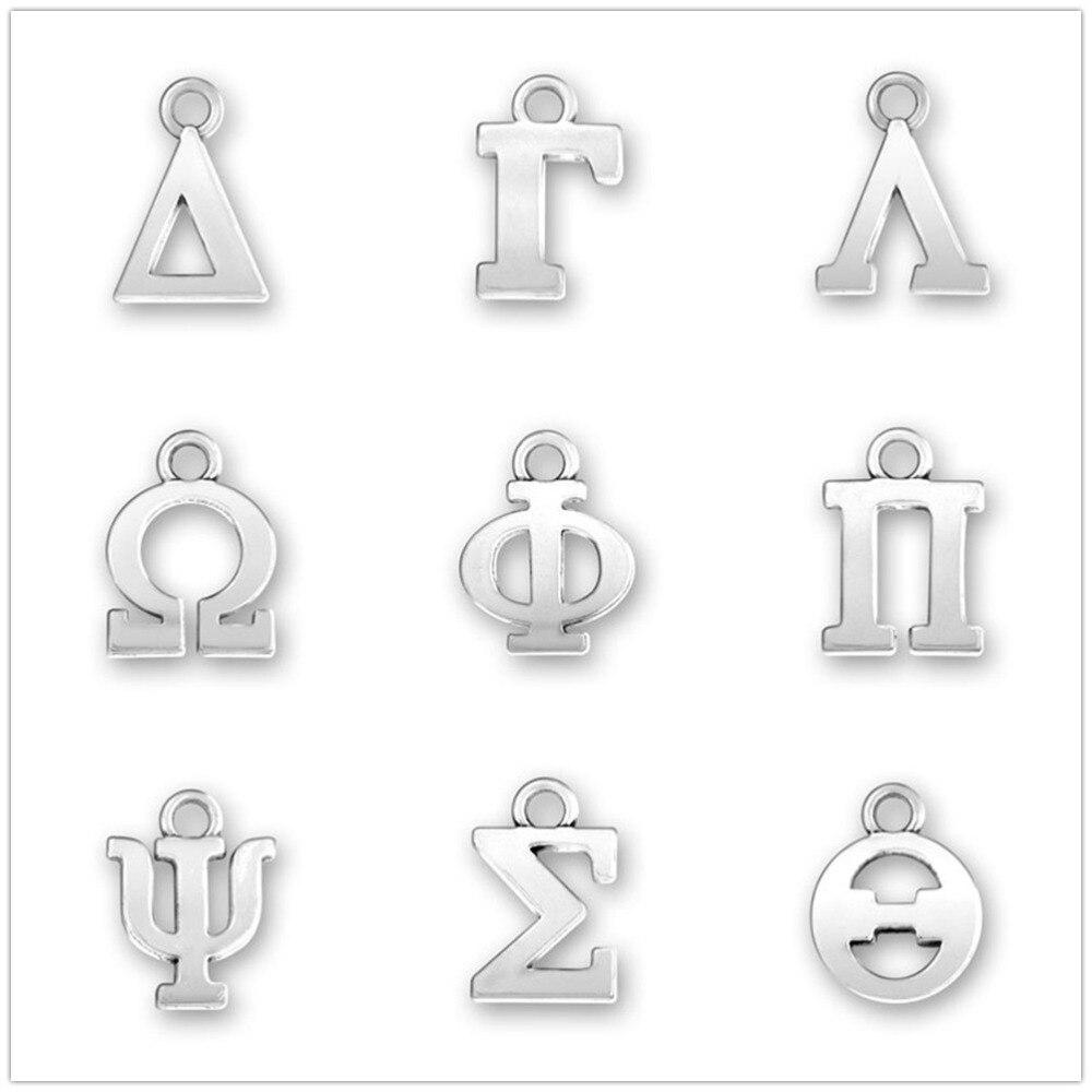 letter before theta # 58