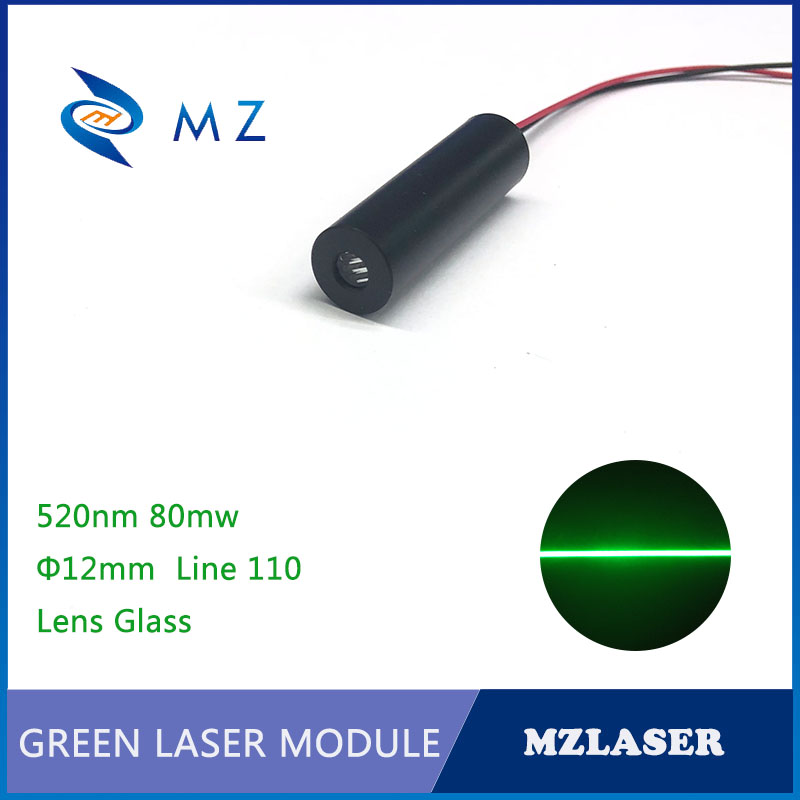 12mm Green Line laser 520nm 80mw Industrial grade wood cutting marking line laser module