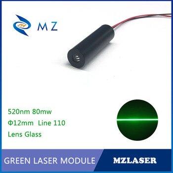 12mm Green Line laser 520nm 80mw Industrial grade wood cutting marking line laser module