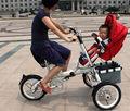 3 Speed Folding Bike Widen & Comfortable Baby Stroller 16inch 3 Wheels Aluminium Alloy Frame Convertible Stroller 3 in 1