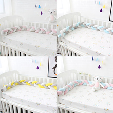цены Baby Bumper Mixed Color Weaving Plush Cushion Baby Crib Protector For Newborns Baby Room Decor Crotch To the Cot Length 200cm
