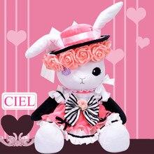Kuroshitsuji Black Butler Ciel Phantomhive Women Dress Cosplay Mascot Rabbit Toy Anime Stuffed & Plush Doll