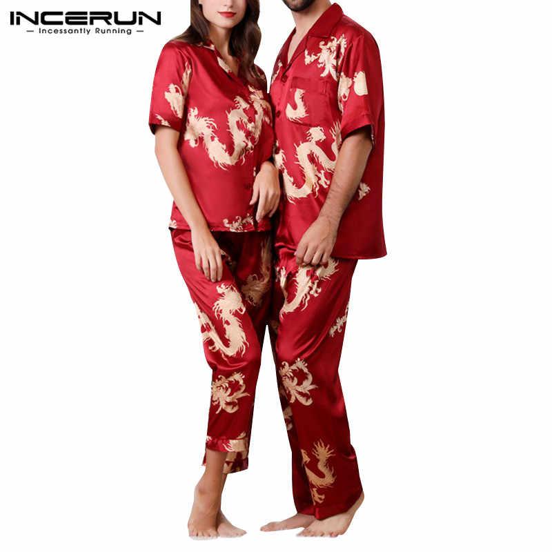 INCERUN 新快適なスリーブセット睡眠 2019 男性ドラゴンプリント半袖ファッションシャツボタンダウン V ネックのセクシーなトップ男性 5XL