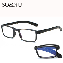 SOZOTU Reading Glasses Men Women TR90 Diopter Presbyopic Prescription Eyeglasses Male Eyewear +1.0+1.5+2.0+2.5+3.0+3.5 YQ523