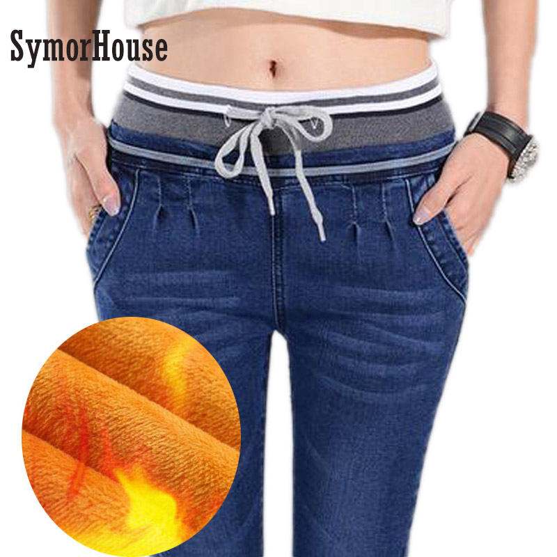 Velvet Stretching Warm Jeans Women With High Waist Black Denim Harem Pants Winter Women Large Size Skinny Thick Trousers female loose stretch harem jeans with elastic waist woman elasticity harem jeans trousers for women pants large size