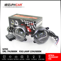 Free Shipping IPHCAR 2PCS LED Daytime Running Lights Super Bright Waterproof DRL Light Parking Fog Lamp
