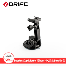DRIFT Suction Cup Mount for Ghost S 4K Stealth-2 Accessories Gopro hero 5 4 Mount kit SJCAM xiaomi yi eken Action Camera Mount