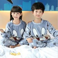Pyjamas Kids Boys Girls Winter Sleepwear Children Clothes Kids Pajamas Sets Soft Girls Boys Pajamas Kids