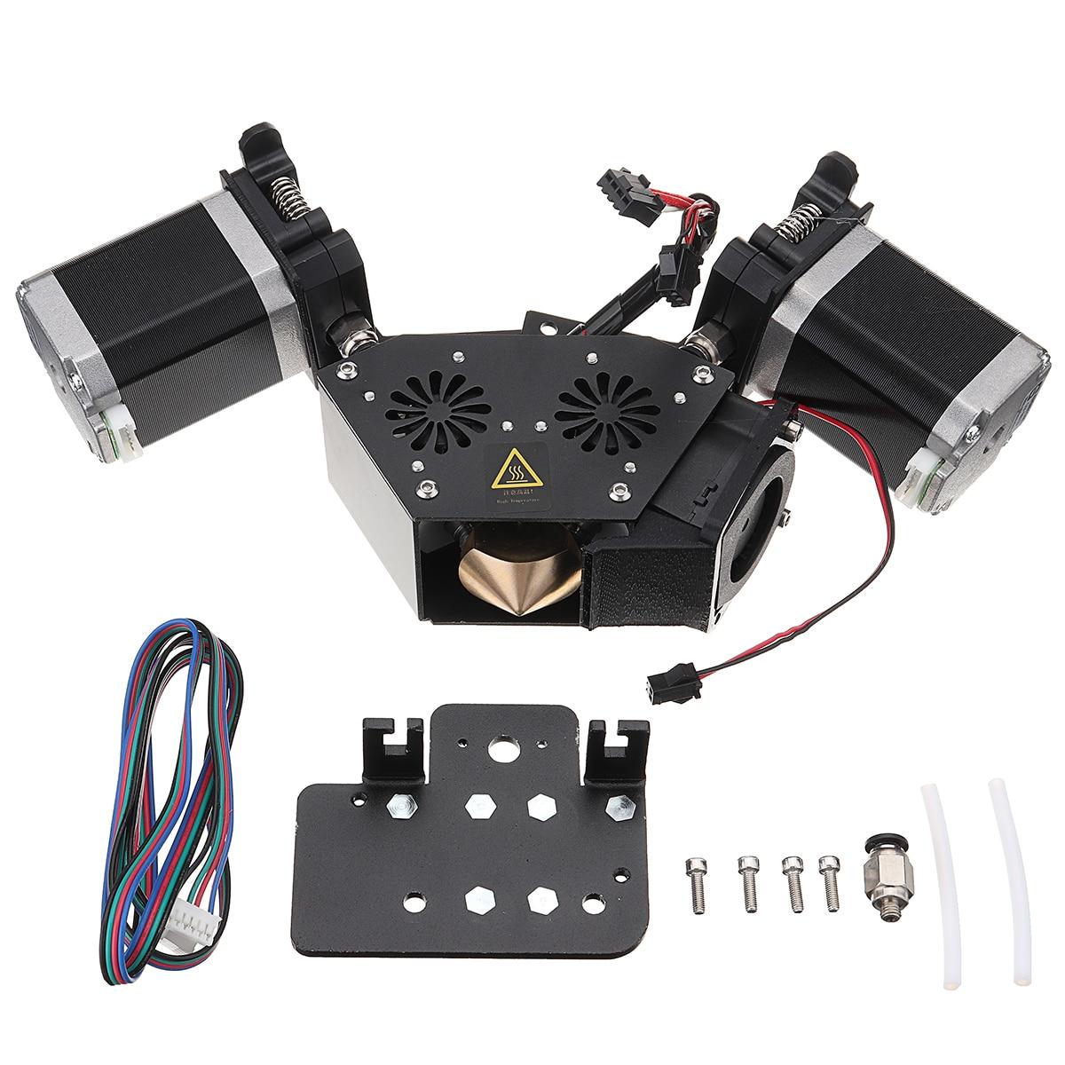 2 в 1 1,75 мм 0,5 мм 3D принтеры из экструдер комплект Поддержка четыре Цвет функции смешанные/Dual/градуированных /один для 3D принтеры сопла