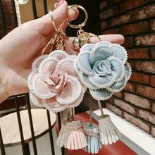High quality Lace Flower Leather Tassel Keychain Bag Pendant Car Charm Key Chain Key Ring недорого