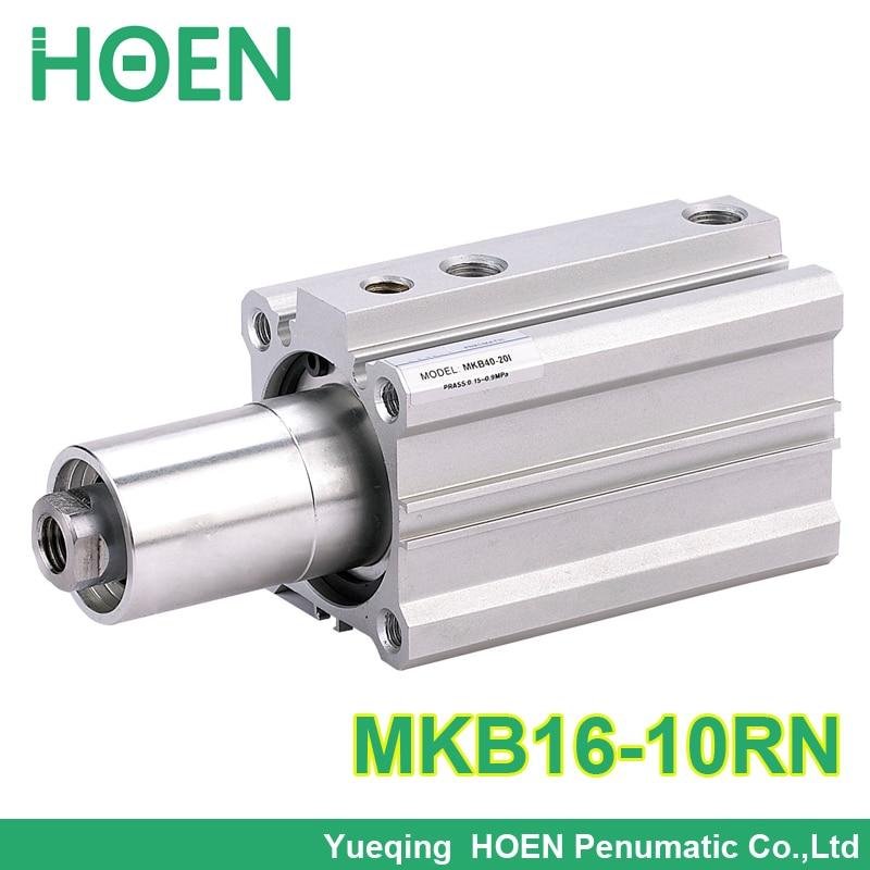 MKB16*10RN 16mm bore 10mm stroke  SMC Type Rotary Clamp air pneumatic Cylinder MKB Series MKB16-10RN коммутатор zyxel gs1100 16 gs1100 16 eu0101f