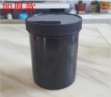 Refillable Bottles 10ml good quality
