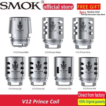 3pcs/lot 100% original SMOK TFV12 Prince Coil X6/Q4/T10/M4 Coil for Tank TFV12 Prince atomizer fit for Mag kit/ X-Priv Kit Electronic Cigarette Atomizer Cores